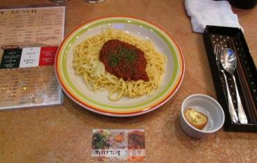 すぱげてぃ屋(真敬)ミートソース 有東坂 狐ヶ崎 スパゲティー静岡にあるパスタのお店グルメサイト「食べログ」