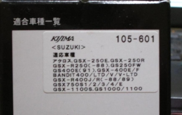 KIJIMA キジマ オイルフィルター スズキ用 アクロス GSX-250E GSX-250R GSX-R250(-88) GS400E(91) GSX-400E/F BANDIT400/LTD/V/V-LTD GSX-R400J/R(-88/89) GSX750S1/2/3/4/E GSX-1100S GS1000/1100