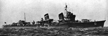 吹雪型 駆逐艦 天霧 Fubuki-class destroyer Amagiri