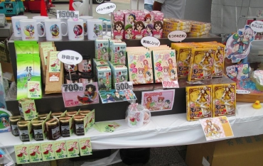 新東名高速道路NEOPASA静岡(上り線)で夏祭りを開催!「乙女割り」「お蝶の清水紅茶」 「静岡オーロラソース」 「清水もつカレー」「ひよりちゃんかつおぶしふりかけ」「富士山湧水ところてん」静岡もえしょくプロジェクト 富士山本部