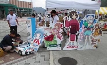 新東名高速道路NEOPASA静岡(上り線)で夏祭りを開催!静岡もえしょくプロジェクト 富士山本部「乙女割り」「お蝶の清水紅茶」 「静岡オーロラソース」 「清水もつカレー」「ひよりちゃんかつおぶしふりかけ」「富士山湧水ところてん」