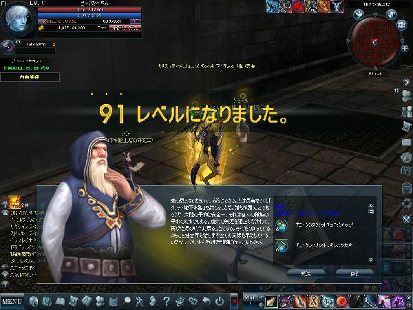 new_rohan0301033429085.jpg
