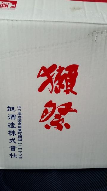 2014_12_20_12_59_22.jpg
