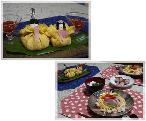 ひな寿司2014