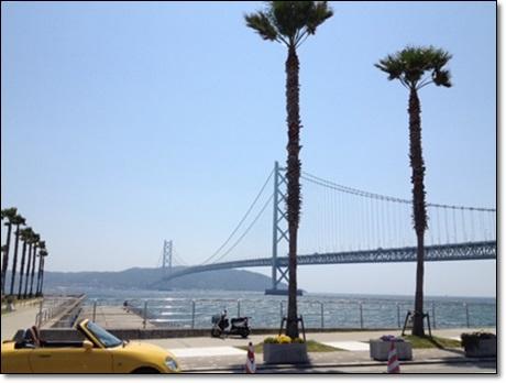 明石海峡大橋2014