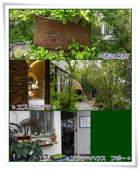 篠山三田2014-3