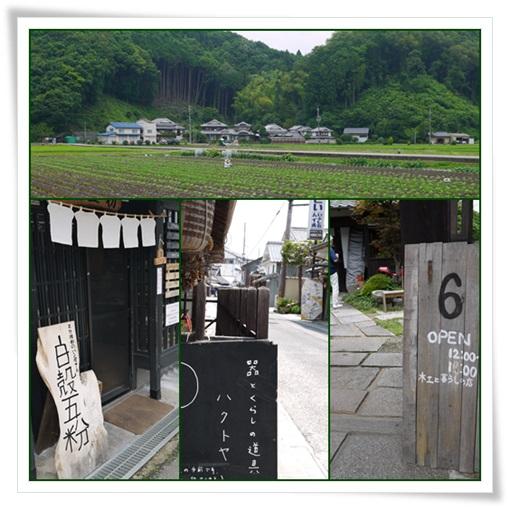 篠山三田2014-1