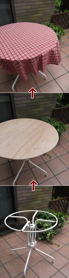テーブルリメイク1