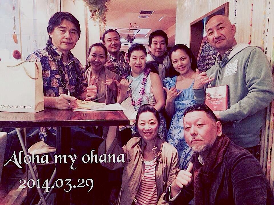 Aloha my Ohana_Mar29