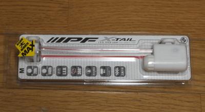 IPF xtailパッケージ