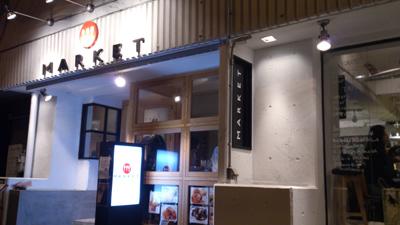 本山のカフェバー
