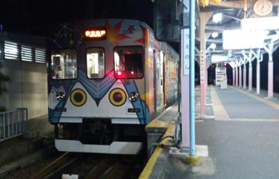 伊賀鉄道ふくろう電車