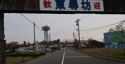 東尋坊タワーって昭和過ぎる