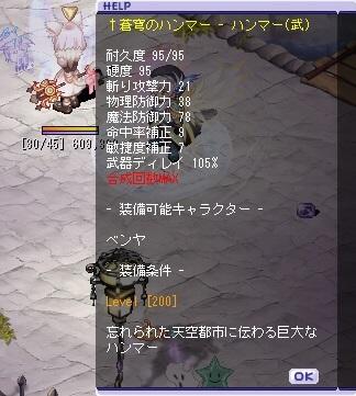 140401_f.jpg