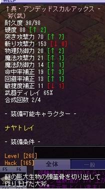 140527_1.jpg