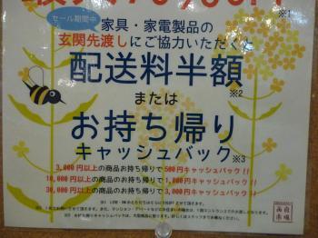 002_convert_20140315094319.jpg