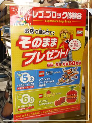 LEGOArcticScout01.jpg