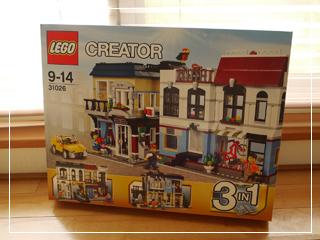 LEGOBikeShopandCafe01.jpg