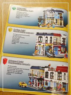 LEGOBikeShopandCafe03.jpg