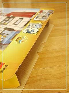 LEGOBikeShopandCafe04.jpg