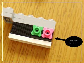 LEGOBikeShopandCafe07_201408191223412dd.jpg