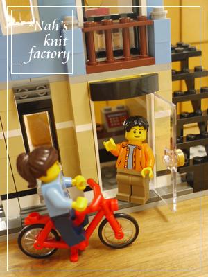 LEGOBikeShopandCafe20.jpg