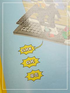 LEGOBikeShopandCafe23.jpg