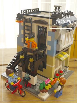 LEGOBikeShopandCafe28.jpg