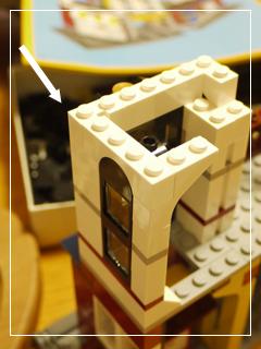 LEGOBikeShopandCafe47.jpg
