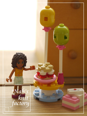 LEGOBirthdayParty01.jpg