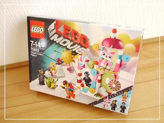 LEGOCloudCuckooPalace01.jpg