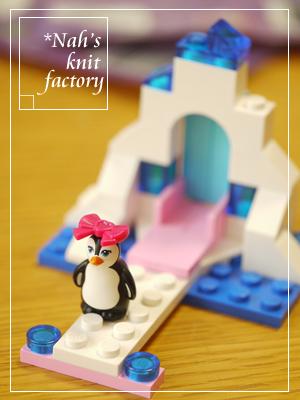 LEGOFrendsPack04-12.jpg