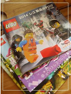 LEGOFrendsSeat04.jpg