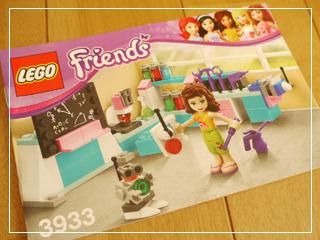 LEGOInventionWorkshop01.jpg