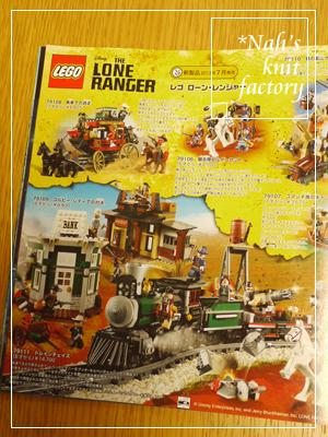 LEGOLoneRanger02.jpg