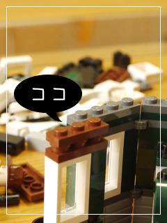 LEGOLoneRanger41.jpg