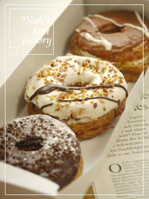 croissantDoughnut02.jpg