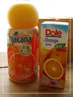 orangeJuice01.jpg