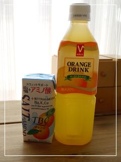 orangeJuice03.jpg