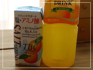 orangeJuice04.jpg