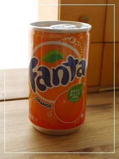 orangeJuice05.jpg