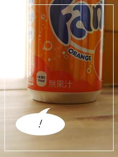 orangeJuice06.jpg