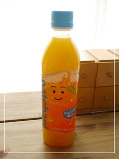 orangeJuice07.jpg