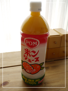orangeJuice08.jpg