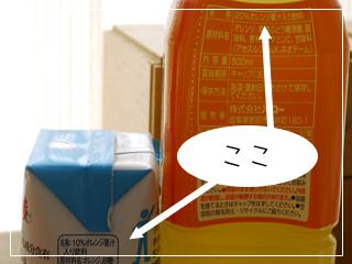 orangeJuice10.jpg