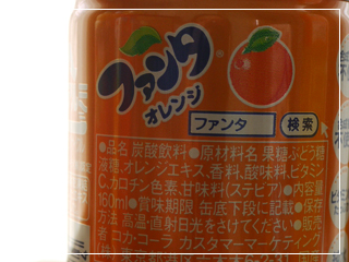 orangeJuice11.jpg