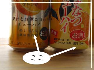 orangeJuice13.jpg