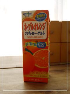 orangeJuice14.jpg