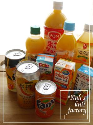 orangeJuice15.jpg