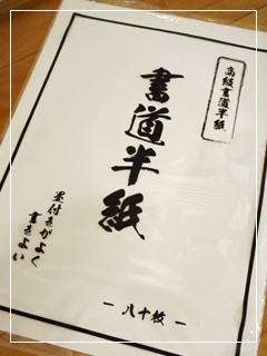 syuji04.jpg